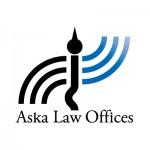 アスカ法律事務所ロゴマーク